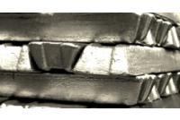Чушка оловянная