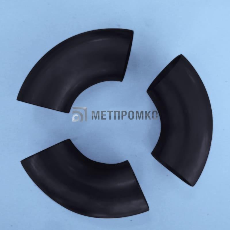 Отвод полипропиленовый седловой резьбовой 110х1/2 мм 1/2 мм